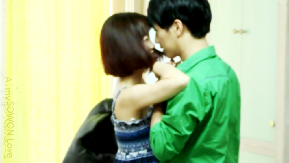 Kim won jun park so hyun dating sites