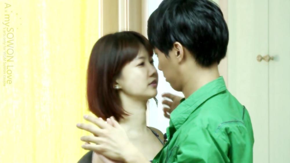Kim won jun park so hyun dating service