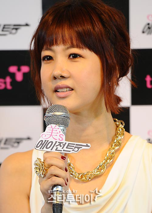 Park so hyun kim won joon dating services